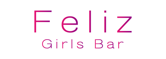 Girls Bar Feliz